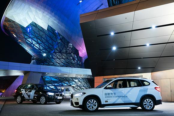 01. 11月19日,全新BMW X1全能挑战赛德奥之旅在德国慕尼黑落下帷幕.jpg