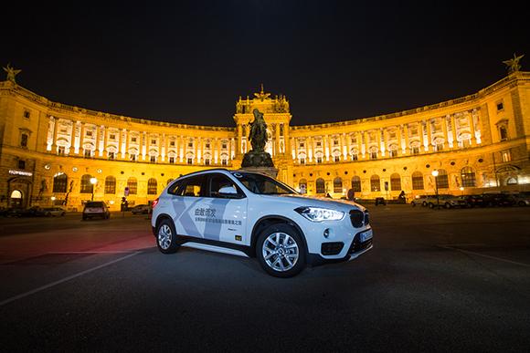 """02. 全新BMW X1在""""德奥之旅""""上充分诠释了X1""""敢作敢为""""的生活态度.jpg"""