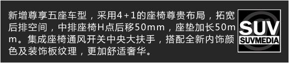 试车文章-H9说明文字-11内饰空间.jpg