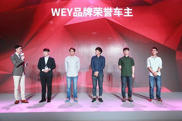 WEY-12.jpg