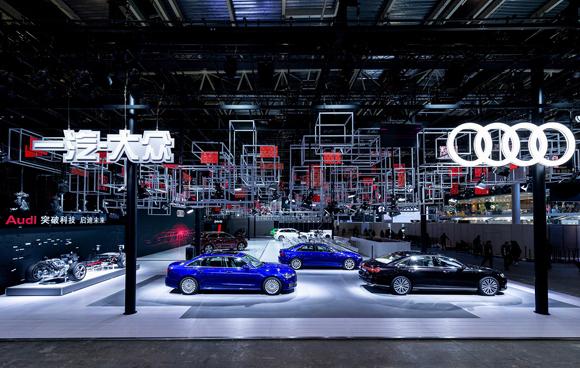 5. 一汽-大众奥迪携旗下十余款亮点车型登陆北京车展,全方位诠释品牌实力.jpg