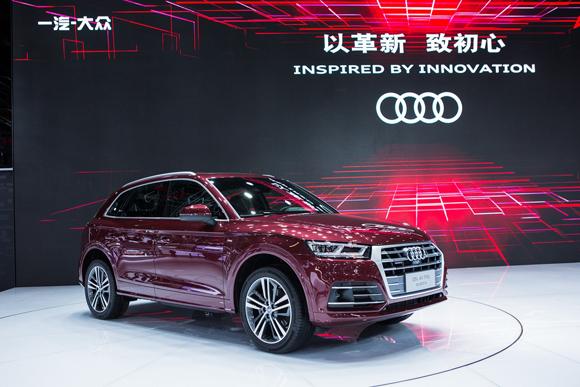 6. 全面领先的豪华B级SUV新标杆全新奥迪Q5L全球首发,重新定义市场标准.jpg