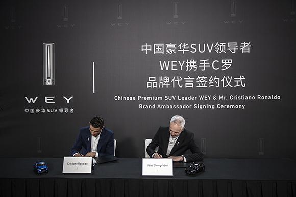 1.WEY品牌CEO严思先生与C罗签署代言协议.jpg
