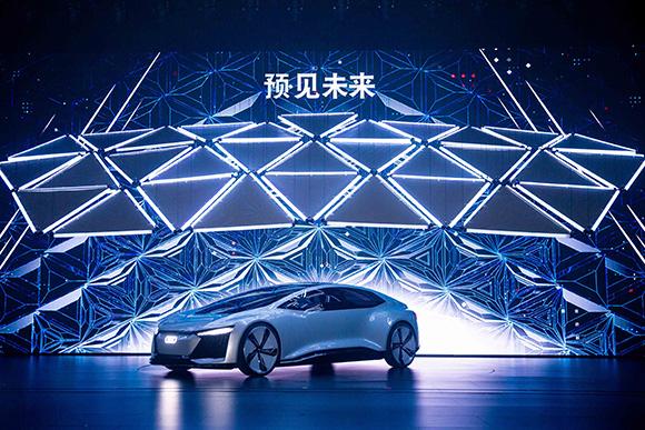 6.全球首款实现L5阶段全自动驾驶的概念车——奥迪Aicon完成中国首秀.jpg