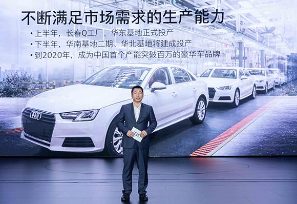 10.一汽-大众汽车有限公司董事、总经理刘亦功先生致辞.jpg