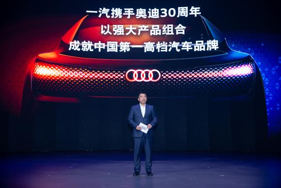 1. 580一汽-大众汽车有限公司董事、总经理刘亦功先生致辞.jpg