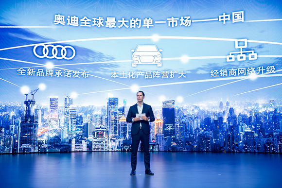 2. 一汽-大众奥迪销售事业部总经理石柏涛先生阐述全新奥迪Q5L的品牌意义.jpg