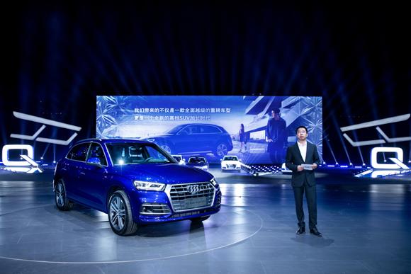 """3. 一汽-大众汽车有限公司产品管理部部长张之昧先生讲解全新奥迪Q5L的""""越级""""之道.jpg"""