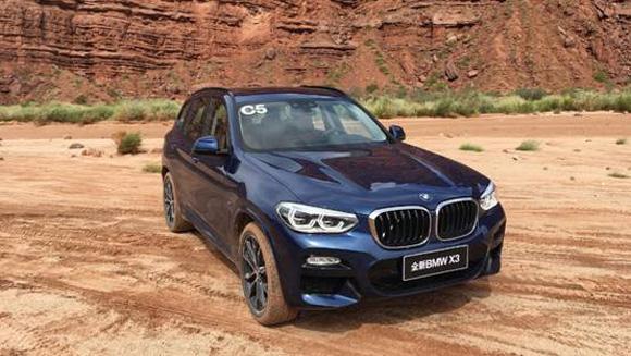 BMW3004.jpg