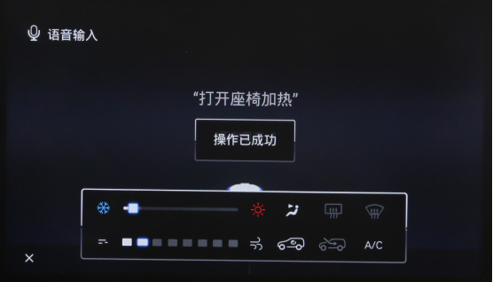 配图版2【北京站-静展新闻稿】绅宝智行AI智能网红店,带你零距离感受AI出行826.png