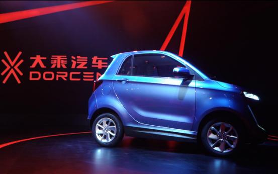 0917新闻稿:大乘汽车品牌北京正式发布,携三款新车亮相1024.png