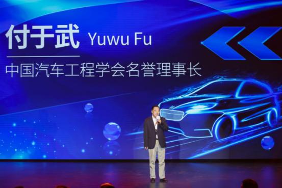 0917新闻稿:大乘汽车品牌北京正式发布,携三款新车亮相1202.png