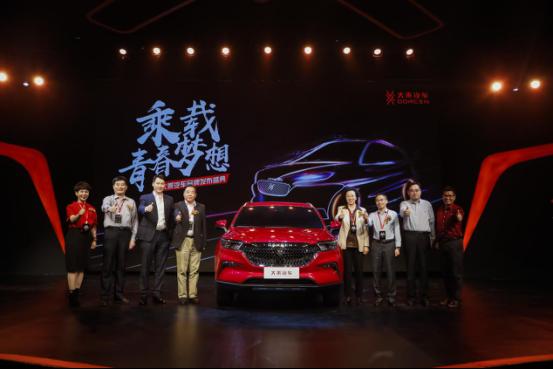 0917新闻稿:大乘汽车品牌北京正式发布,携三款新车亮相1605.png