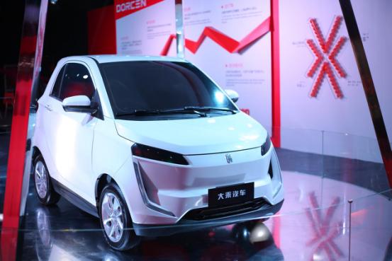 0917新闻稿:大乘汽车品牌北京正式发布,携三款新车亮相1716.png