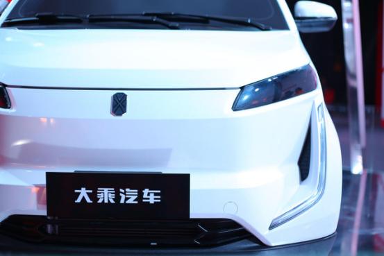 0917新闻稿:大乘汽车品牌北京正式发布,携三款新车亮相1720.png