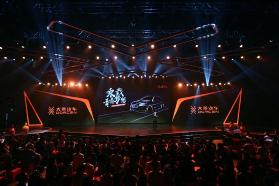 0917新闻稿:大乘汽车品牌北京正式发布,携三款新车亮相2159.png
