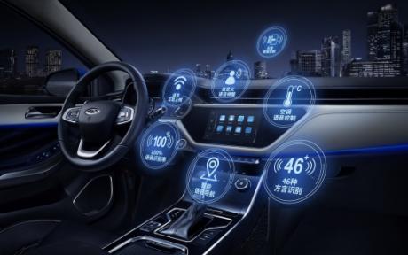 """艾瑞泽EX上市倒计时 新车将注入""""AI人工智能基因""""562.png"""