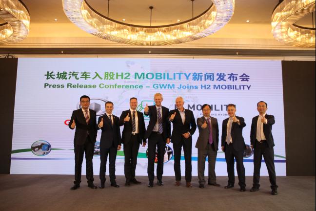 新聞稿:新能源版圖再落一子+長城汽車入股世界領先加氫站運營商H2+Mobility2726.png