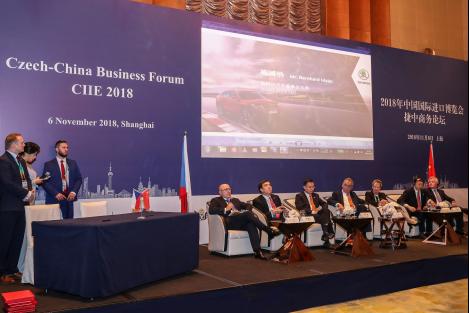 新闻稿:斯柯达柯迪亚克GT在首届中国国际进口博览会全球首秀488.png