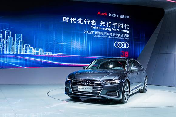 5.全新奥迪A6L作为一汽与奥迪三十年合作的典范之作,再次定义豪华C级轿车的市场标准.jpg