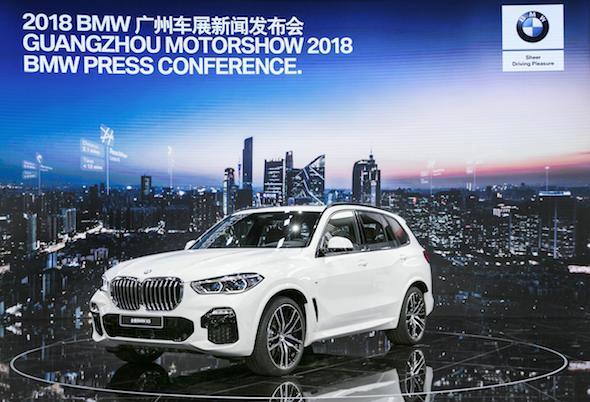 04.全新BMW X5.jpg
