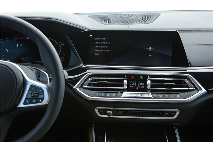05.第七代 BMW iDrive 人机交互系统.jpg