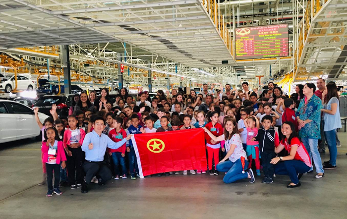 奇瑞巴西工厂举办家庭日活动.jpg