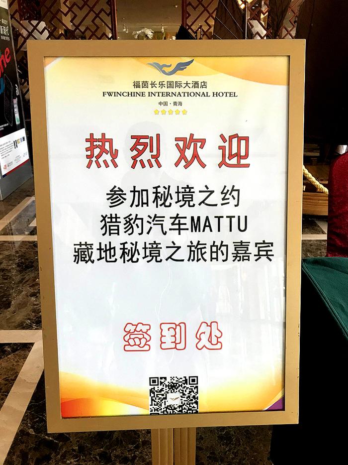 MATTU-700-001.jpg
