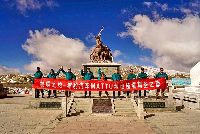 MATTU-700-013.jpg