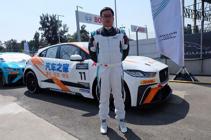 捷豹I-PACE eTROPHY杯纯电动车锦标赛中国车手林琦.jpg