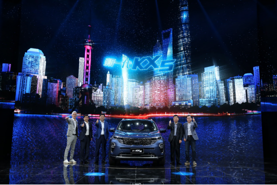 FIN-新一代KX5上市新闻通稿-0319553.png