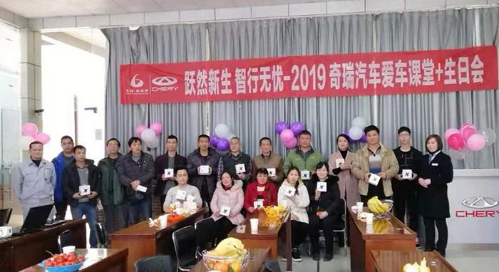 8 奇瑞汽车桂林桂路通4S店.jpg