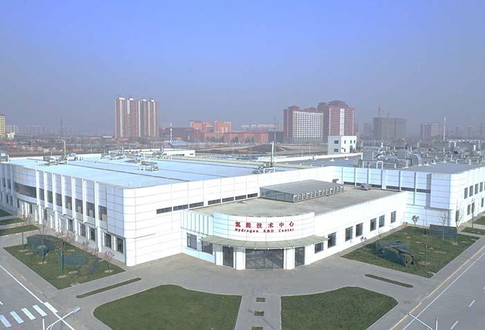 氢能技术中心.jpg
