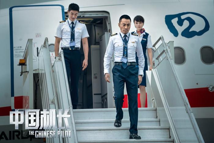 在机长刘传健(张涵予饰演)带领下航班成功迫降.jpg
