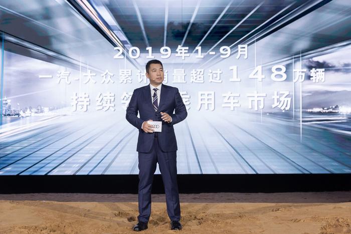 2. 一汽-大眾汽車有限公司董事、總經理劉亦功分享全新奧迪Q8的重要市場意義.jpg