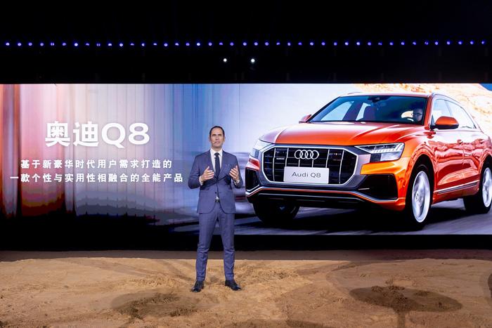 3. 一汽-大眾奧迪銷售事業部總經理石柏濤表示全新奧迪Q8全面滿足新豪華時代用戶需求.jpg