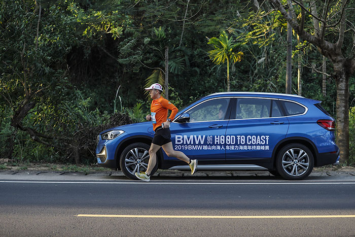 06. BMW X家族助力跑者.jpg