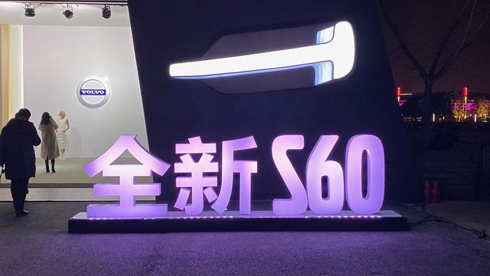 S60-003.jpg