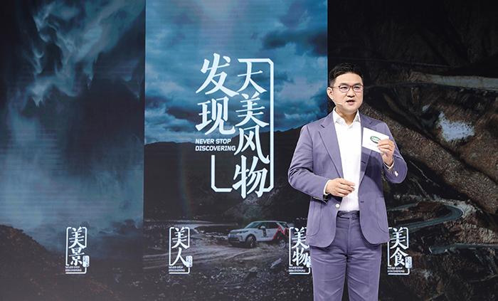胡波先生 捷豹路虎中國與奇瑞捷豹路虎聯合市場銷售與服務機構產品及市場營銷執行副總裁.jpeg