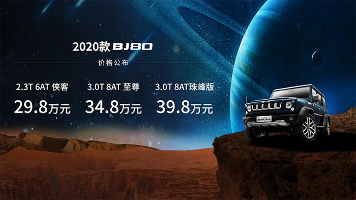 BJ8001.jpg