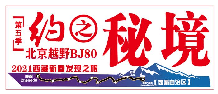 63-BJ80-1005.jpg