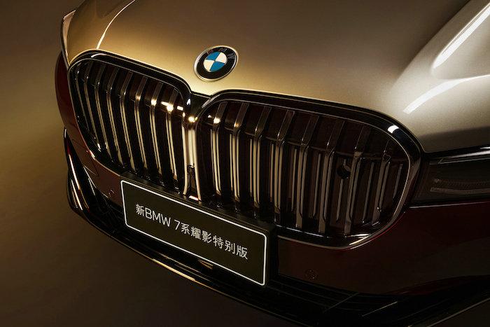 04.新BMW 7系耀影特別版-車頭.jpg