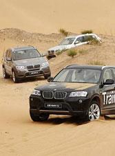 BMW精英驾驶培训