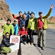 大型创业项目《去西藏》