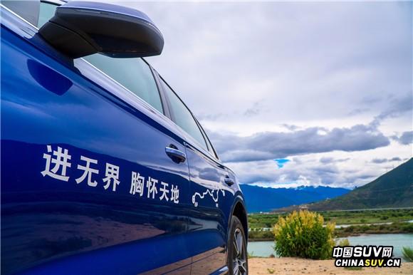 全新奥迪Q5L五境之旅-探秘之境 传奇西藏活动第1天林芝~波密